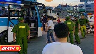 Nhật ký an ninh hôm nay | Tin tức 24h Việt Nam | Tin nóng an ninh mới nhất ngày 10/07/2019 | ANTV