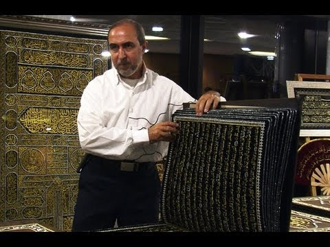 Artist creates world's first Quran written entirely in embroidery