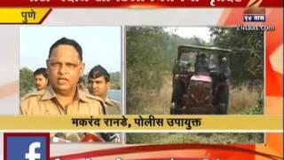 Zee24Taas: shrutika's last footage, Dead body found in Nira river, Pune
