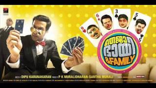 Tejabhai & Family - Tejabhai and family-Madhurakinavin Techno Remix