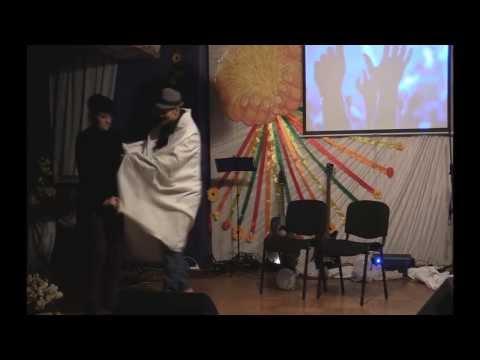 Сценка с днем рождения церковь