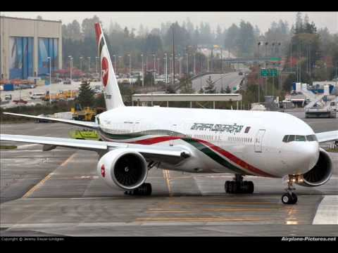 Biman Bangladesh Airlines VS Air India