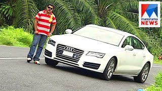 Audi A7 Sports back   Fast track   Old episode   Manorama News
