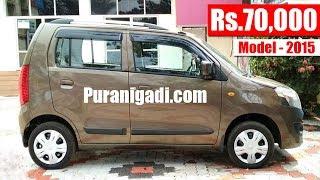 Rs.70,000   Maruti Wagon R LXI Cheap Price Second hand car, Best Used Wagon R car in Delhi