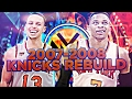 Download DRAFTING RUSSELL WESTBROOK!?! REBUILDING THE '07-'08 KNICKS!! NBA 2K17 MY LEAGUE in Mp3, Mp4 and 3GP