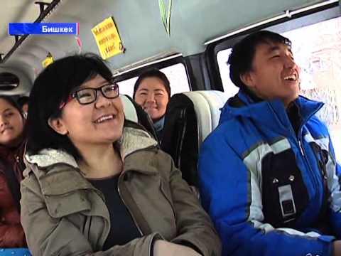 Самый вежливый маршрутник Бишкека!
