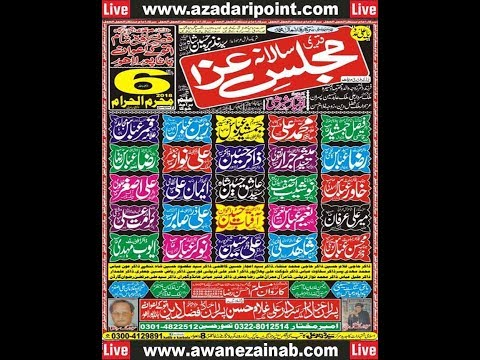 Live Majlis 6 Moharram 2018 Batapur Lahore