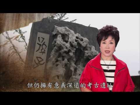 台灣-大陸尋奇-EP 1331-齊魯春秋(三) / 人類非物質文化遺產(三)