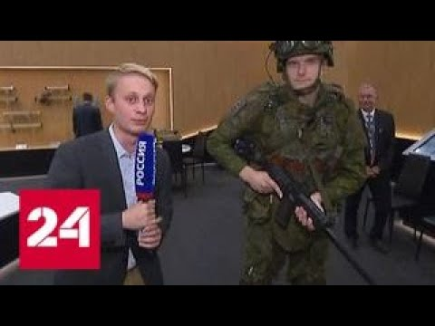 """На форуме """"Армия-2018"""" показали экипировку будущего - Россия 24"""