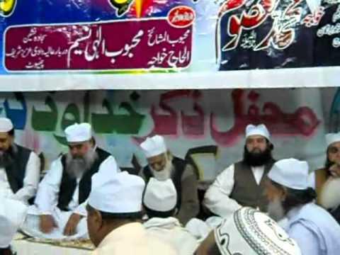 4 8 29 June 2012 Jashan E Masoom ( Sohna Ay Manmohna Ay, Amna Tera Laal By Shufi Mumtaz Sahib ) video
