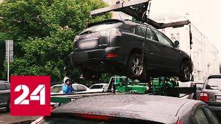 Парковка любой ценой. Специальный репортаж Марии Кудрявцевой.