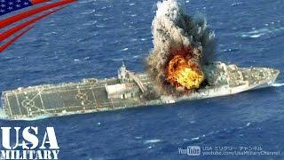 対艦ミサイル ハープーン&ナーヴァル・ストライク・ミサイル(NSM)発射 - Harpoon & Naval Strike Missile Live Fire