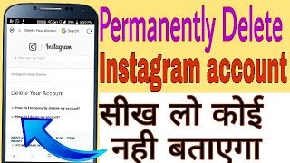 How to delete instagram account permanently !! Technical Raghav
