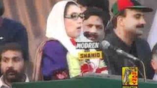 BENAZIR BHUTTO Last Address