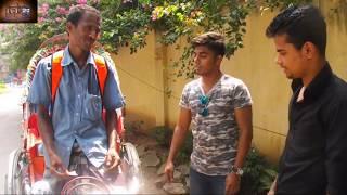 Short Natok 2 Matalera Kando Karakhana Bangla Funny Video 2017 [দুই মাতালের  কান্ড কারখানা 2017]