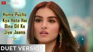Magar Is Bar Tum Hi Aana Song Duet Lyrics - Jubin Nautiyal, Dhvani Bhanushali | Female Version