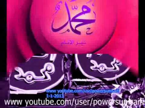 Saifi Naat E Pak Very Nice Must See, video