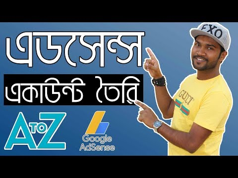 How To Setup Google Adsense From Start To Finish   Adsense Tutorial Lang Bengali