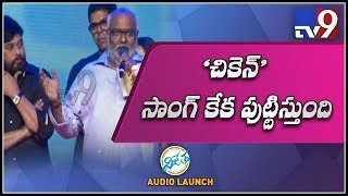 MM Keeravani speech at Vijetha Audio Launch