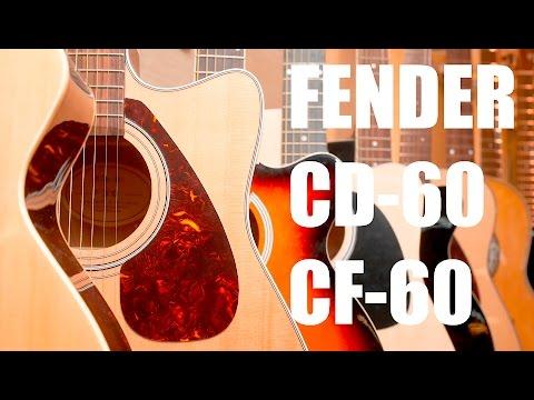 FENDER CD 60 vs CF 60 : Давид против Голиафа