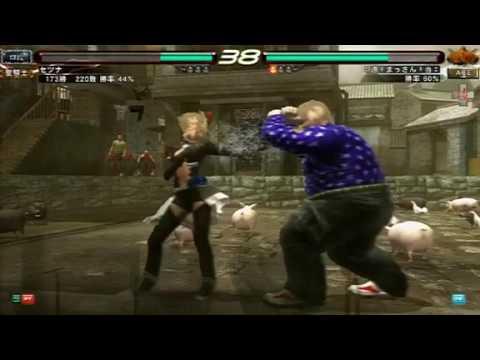 Tekken 6: BR 'Bob vs Alisa' HQ