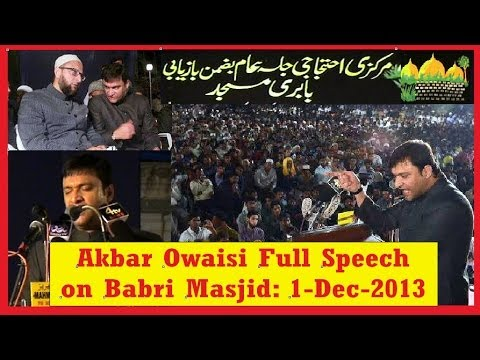 Akbaruddin Owaisi full speech on Babri Masjid Issue on 1 December...