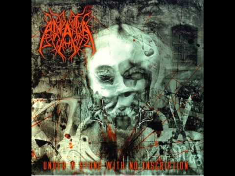 Anata - Sewerages Of The Mind