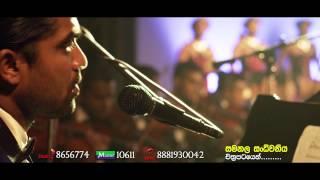 Amarasiri Peiris - Ikigasaa handana - Samanala Sandhwaniya movie song