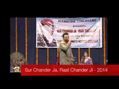 Part 4: Ishq Badhayum Pattiyun by Saral Roshan - Master Chander...