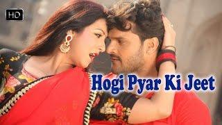 Hogi Pyar Ki Jeet Bhojpuri Movie Shooting Still II Khesari Lal Yadav, Sweety Chabara, Subhi Sharma