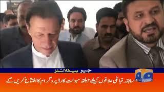 Geo Headlines - 01 PM - 15 February 2019