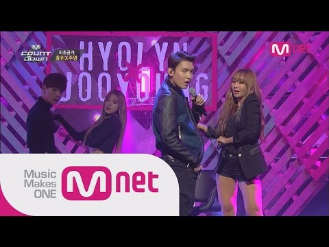 Mnet [M COUNTDOWN] Ep.403 : 효린X주영 With 아이언(Hyolyn X Jooyoung With ) - 지워(Erase) @M COUNTDOWN_141120