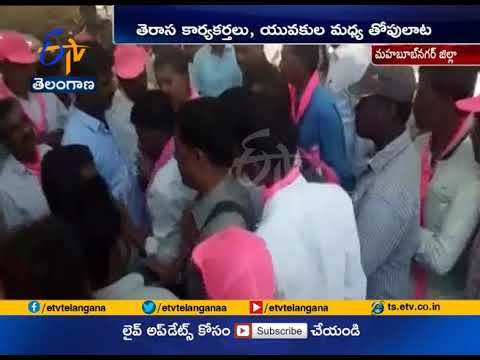 Villagers Protest Against Narayanpet MLA Rajender Reddy | in Election Campaign @ Kotakonda