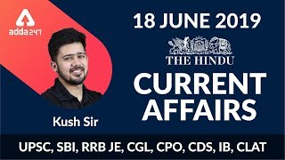 SBI Clerk Prelims Current Affairs 2019 In Hindi / English | THE HINDU | SBI PO Mains  EXAM | 18 June