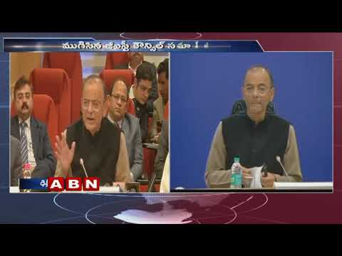 Arun Jaitley Speaks To The Media After GST Council Meeting | ABN Telugu