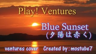 BLUE SUNSET(cover) 「夕陽は赤く」 一人ベンチャーズ