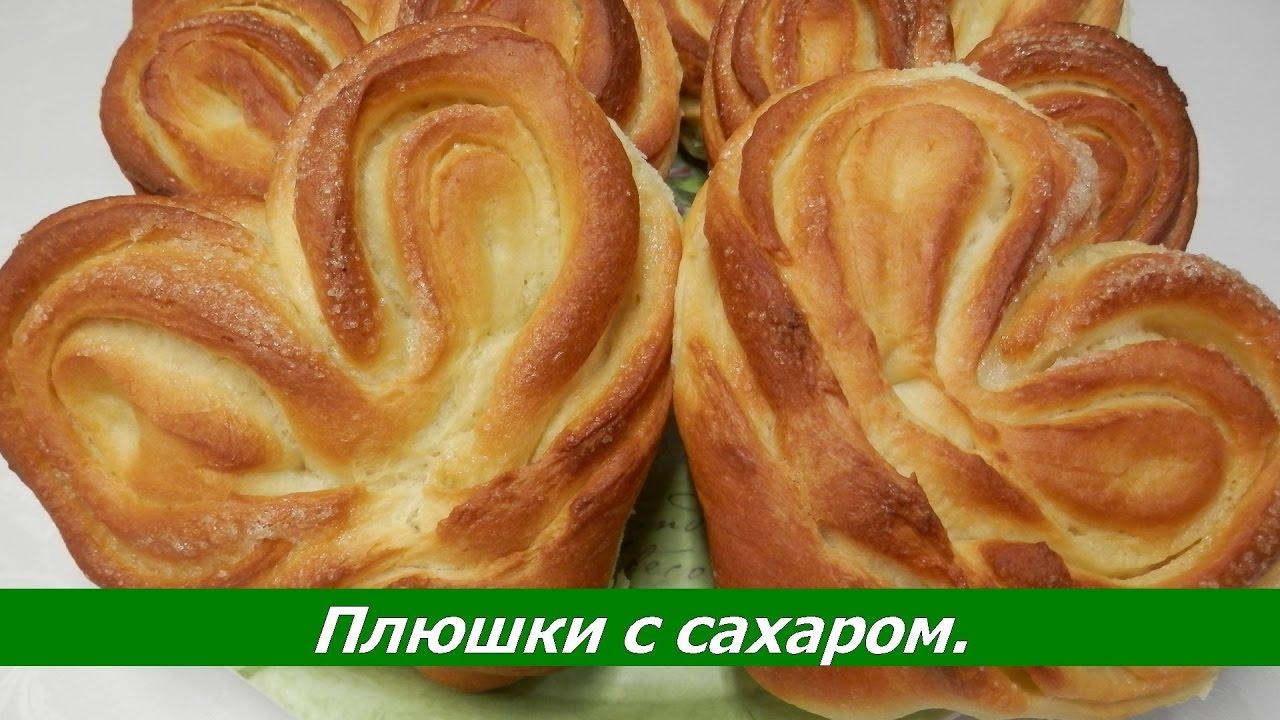 Плюшки из дрожжевого теста с сахаром рецепт с фото пошагово в духовке