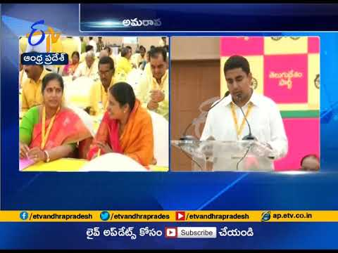 Minister Nara lokesh Speech @ TDP's Workshop | Amaravati