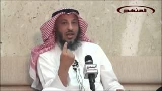 تفسير سورة العلق (كامل) - فضيلة الشيخ عثمان الخميس