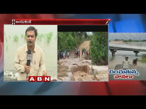 Heavy Rains in Telangana | Godavari Water Level Increases at Kaleshwaram Project | ABN Telugu