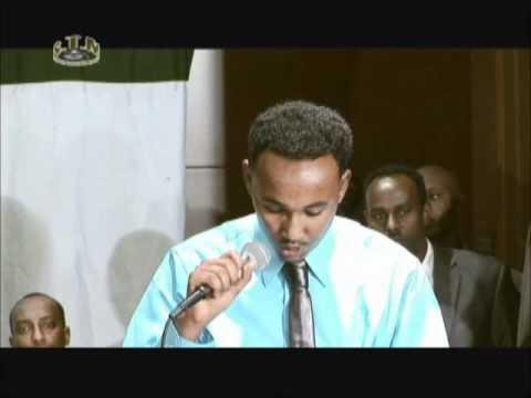 gabay cusub calanka somaliland