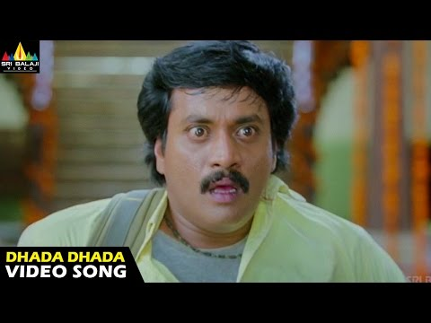 Dhada Dhadalade Dhamarukamai Video Song - Maryada Ramanna (sunil, Saloni) - 1080p video