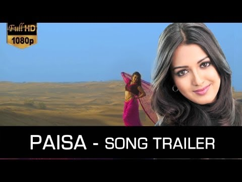 Paisa Movie Promo Song