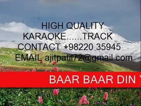 Baar Baar Din Ye Aye -  Karaoke - Mohammad Rafi video