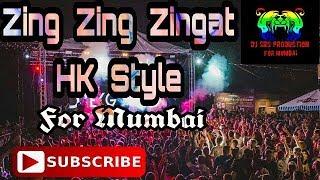 Zing Zing Zingat Sairat dhol and dialogue mix by Hk Style Form Mumbai
