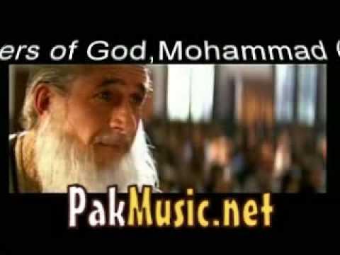 media allah pak k naam free download