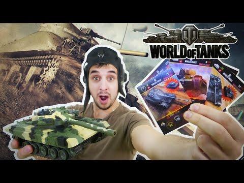 World of Tanks (WoT) МИР ТАНКОВ! Настольная игра и мобильное приложение от PANINI и Папы Роба!