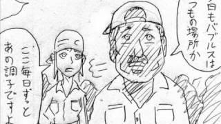 マイケル・ジャクソン追悼手描き漫画 「バブルス君の静かな余生」の動画
