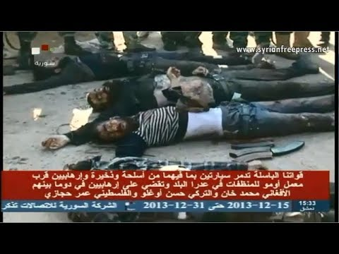 Syria News 21.12.2013, Army ambushed Nusra terrorists, confiscate huge quantities of Arms