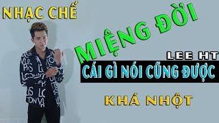 PARODY ll Giàu Bị Ghét, Nghèo Bị Khinh ll Lee HT Official